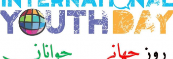 August 2015 – Celebration of International Youth Day in Kabul